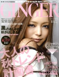 Ginger_cover