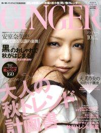 Ginger_cover