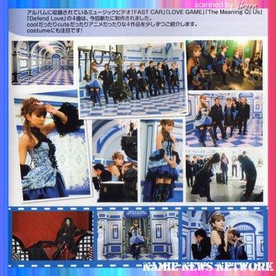 Fanspace2004