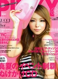 Pinky070801