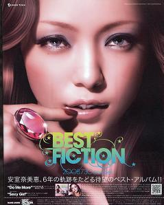 Best_fiction_posterb