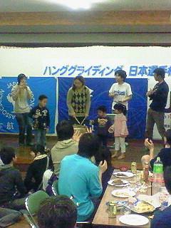 日本選手権レセプションその3