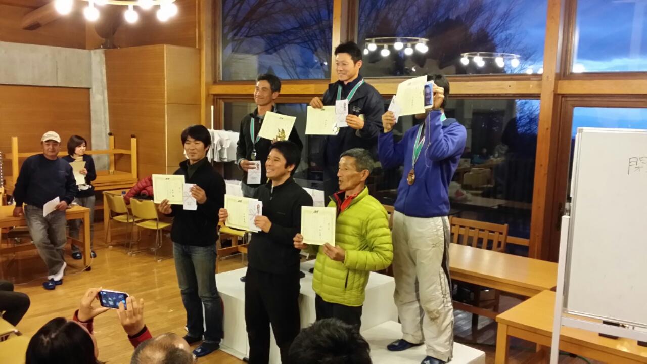 西富士表彰式