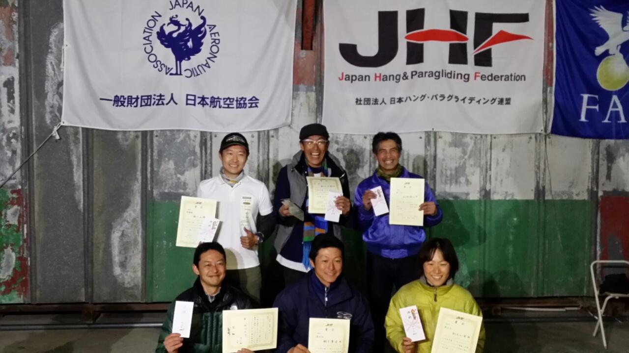 日本選手権表彰式