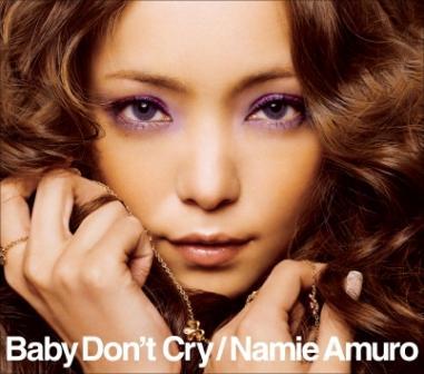 Babydontcry1