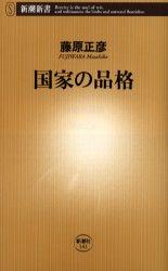 Kokkanohinkaku_1