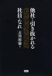 Tasyakara_1