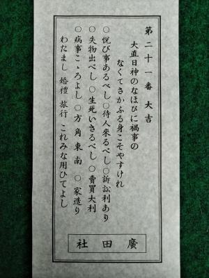 Photo_20200118180301