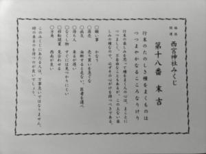 Photo_20200119183501
